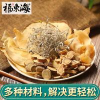 Herbal Tea Lily Liquorice Platycodon 清肺养肺茶 甘草桔梗玉竹 福东海雪梨百合莓茶150g