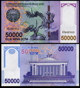 RARE note UZBEKISTAN paper money banknote 50000 SUM 2017 year UNC uncirculated !