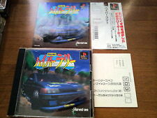 HYPER RALLY SONY PLAYSTATION VIDEOGAMES PS JAP JAPANESE PSX PS1
