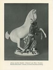 ANTIQUE PICTURE OF A WHITE HORSE IN GLAZED POTTERY OLD GERMAN ART PAPER PRINT