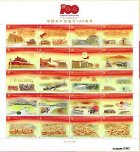China 2021-16 100th Founding Communist Party of China Full S/S Stamp 建党100周年