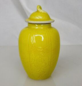 Chinese Incised Yellow Glaze Miniature Porcelain Covered Jar - 83924