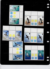 SOUTH GEORGIA  SCOTT# 109-123 MNH  BIRD TOPICAL  GUTTER PAIRS