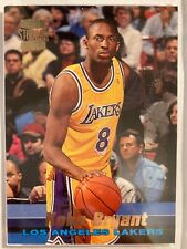 KOBE BRYANT RC 1996-97 Topps Stadium Club R12 NBA Basketball Card Rookie