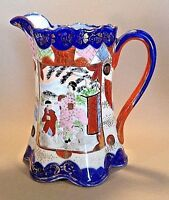 Nippon Pitcher - Hand Painted Imari Style Blue And Red With Gold Accents - Japan