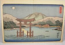 Japanese Woodblock Print - Miyajima Floating Torii Gate - Artist ?