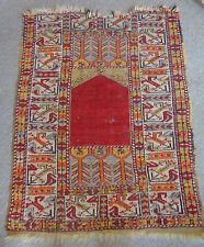 Antique Tribal Prayer Rug