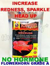100g Flowerhorn Fish Food TOPFEED PREMIUM RED Aquarium Head Sparkle Pellets M