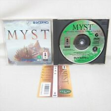 3do MYST with SPINE CARD * Panasonic Import JAPAN Video Game 3d