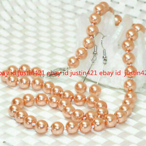 Fashion New 8mm Round Sea South Shell Pearl Necklace 18/24/36'' Earrings Set