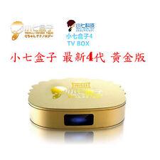 小七盒子 最新4代 黃金版 Small7 Tech 2G/32GB 高清機頂盒 超過1500個各地電視直播 US STOCK
