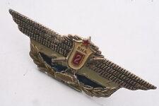 Bulgaria Bulgarian Rocket Tank Specialist Class 2 II Wings Soviet Badge Medal