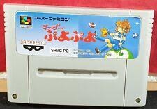 Super Puyo Puyo Cartridge Only SNES NTSC-J Japanese VGC