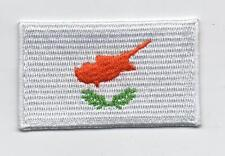 Embroidered CYPRUS Flag Iron on Sew on Patch Badge HIGH QUALITY APPLIQUE