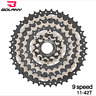 NEW BOLANY MTB 9 Speed Cassette 11-42T Mountain Bike Flywheel Cogs Cycling Parts