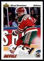 1991-92 Upper Deck Alexei Kasatonov #185