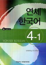New! YONSEI KOREAN 4-1 (W/CD) Book English version Korea K pop drama movie