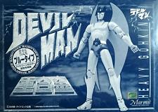 NEW Japan Popy Bandai 2001 Heavy Gohkin Chogokin Die Cast Metal Marmit Devilman