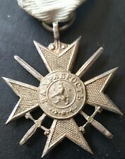 ✚7510✚ Bulgarian Royal Order for Bravery, Soldier's Cross, IV class, WW1
