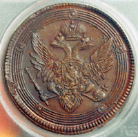 1804, Russia, Emperor Alexander I. Large Copper 5 Kopeks Coin. PCGS MS-62 BN!