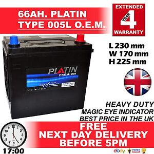 Platin 005L CAR BATTERY 005 Toyota Previa 2.4 1990-08/00 H/DUTY