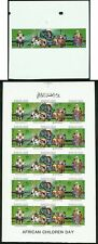 Libya 1984 African Children's Day triptych MASTER PROOF