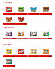 15x ALL Flavours HONG KONG Version Japan Nissin Demae Ramen Instant Noodle 出前一丁