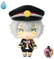 Takara Tomy Koedarize Drop Vol. 1 Touken Ranbu Online Hotarumaru Mascot Figure