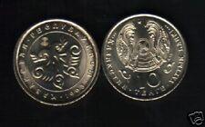 Kazakhstan 10 Tenge Km10 1993 Coat Of Arms Unc World Money Central Asia Coin