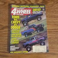 Petersen's 4 Wheel Off Road Magazine August 1992   C13
