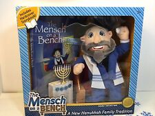 The Mensch On A Bench Book And Mensch Doll Hanukkah New Collectible Gift