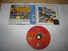 Gunbarl Playstation PS1 Japan import