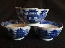 ANTIQUE GROUP of 3 CHINESE WILLOW HAND-PAINTED PORCELAIN RICE BOWLS c.1920's