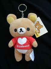 "Sanx Rilakkuma 6"" Key Chain Plush Doll 2014 Japan with Tags"