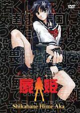 SHIKABANE HIME AKA ANIME BRAND NEW DVD - ENGLISH SUB - SEXY ACTION