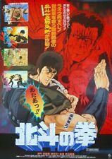 FIST OF THE NORTH STAR Hokuto no ken Japanese B2 movie poster 1986 ANIME NM