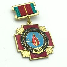 Chernobyl Liquidator USSR ATOMIC DISASTER Vintage Badge NOS Soviet Rare Original
