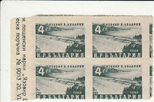 DAM 1952 Bulgaria Sc. 770  ERROR Deplaced Perforation BLOCK OF FOUR