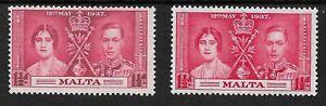 MALTA SG215a THE RARE 1937 CORONATION PENNY HALFPENNY BROWN LAKE MNH C.£650