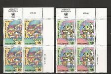 United Nations/Vienna SC # 88-89 World Bank Type . MNH
