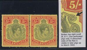 "Bermuda, SG 118bd, Mint small HR pair ""Broken Top Right Scroll"" variety"