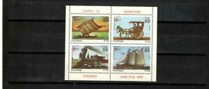 Philippines 1978 MNH Sheet classic old collection