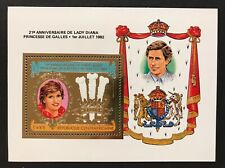 CENTRAL AFRICA 1982 MNH PRINCESS DIANA GOLD STAMPS SS 21st BIRTHDAY LADY DIANA