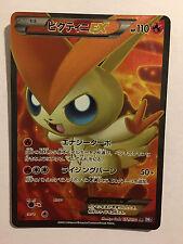 Pokemon Card / Carte Victini EX Full Art 071/070 SR BW7 1 ED