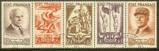 "FRANCE TIMBRE STAMP N°580A "" TRAVAIL FAMILLE EN BANDE "" OBLITERE TB"