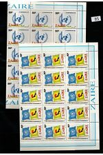 // 25X ZAIRE - MNH - UNITED NATIONS - 1985 - SHEETS BENT - FLAGS