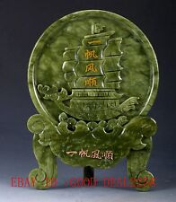 "100% Natural Jade Hand-carved Ship ""一帆风顺"" Screen   NYF04.d"
