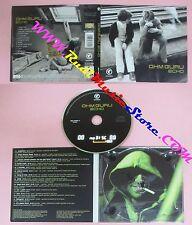 CD OHM GURU Echo 2002 IRMA GROUP IRMA 508089-2 no lp mc vhs dvd (CS54)