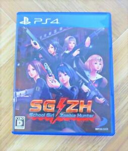 SG / ZH School Girl / Zombie Hunter Sony PlayStation 4 PS4 Import From Japan