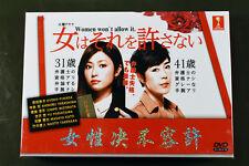 Japanese Drama Onna Wa Sore o Yurusanai DVD English Subtitle